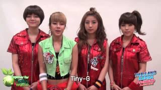 tiny g เช ญชวนร วมงาน thailand korea friendship festival 2012