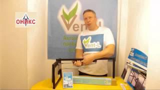 Автопроветриватель для теплиц и парников Vent-L(Автоматический проветриватель для дверей и форточек теплиц и парников Vent-L, не требующий электроэнергии..., 2014-02-11T06:14:59.000Z)