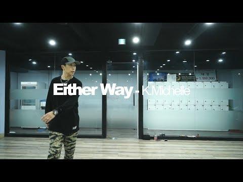 TAE WAN   CHOREOGRAPHY CLASS   K.Michelle - Either Way   E DANCE STUDIO   이댄스학원   얼반안무