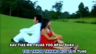 Vầng Trăng Khóc (Hmong Version)