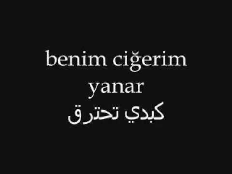 Unutamam Mustafa Ceceli مترجمه للعربية