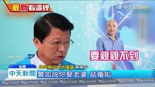 20191205中天新聞 謝龍介保證「韓國瑜逆轉」 會贏蔡90萬票!