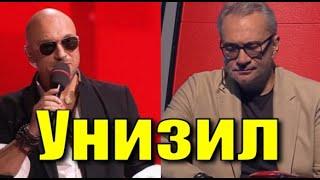 Нагиев прилюдно унизил Меладзе со сцены