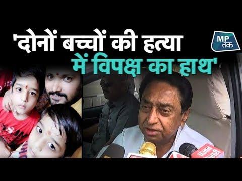 Satna kidnapping case: जुड़वा बच्चों की हत्या के तार बीजेपी से जुड़े ?  MP Tak