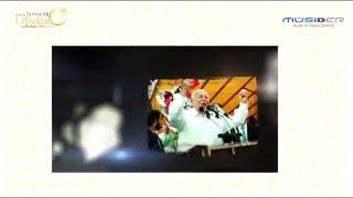 Elveda Müzik Tanıtımı Müzik ve Sinema Derneği