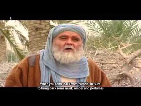 Uwais al-Qarni - Islamic Movie [ENG SUB] |HD|