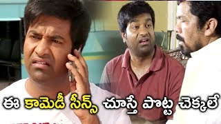 Vennela Kishore Latest Comedy Scenes - Back To Back - Vennela Kishore Comedy Scenes - Super Kidnap