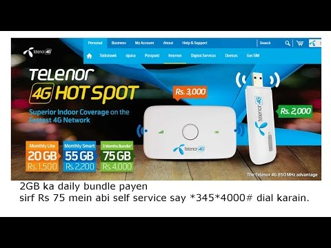 How to do telenor 3g daily internet package on telenor 3g Prepaid sim