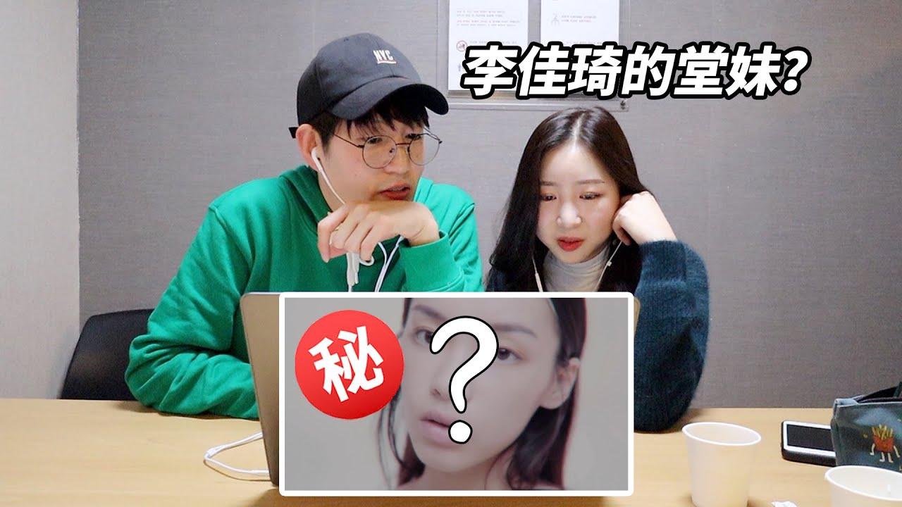 在国外比中国国内更火的中国歌手?韩国人第一次看这首MV反应!