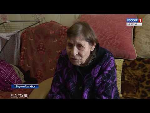 Пенсионерка из Горно-Алтайска стала жертвой ограбления