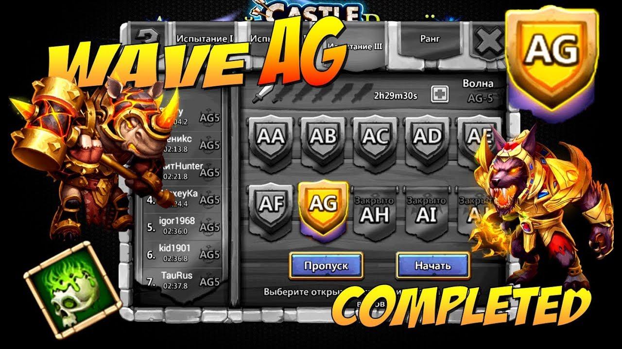 Heroes hack битва замков скачать программу