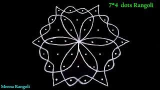 Special Flower Rangoli design with 7 dots - Flowers kolam - Sravana masam rangoli designs