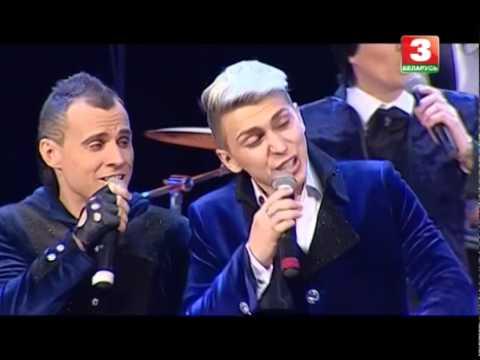 Арт-группа Беларусы - Новогодний концерт(Live)