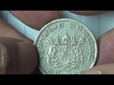 เหรียญ1บาทรัชกาลที่9พศ2505 1962KING RAMA9 1BATH COIN1