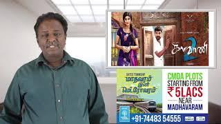 KALAVANI 2 Movie Review - Kalavaani 2 - Vimal, Oviya - Tamil Talkies