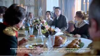 Потребительский кредит от Сбербанка(, 2011-10-10T16:25:25.000Z)