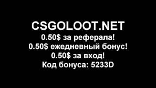 Бесплатные кейсы cs go в стиме, где можно заработать скины для cs go