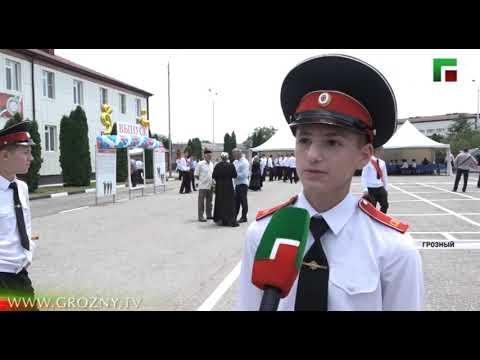 В  Грозненском суворовском училище прошел выпускной
