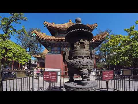 Beijing - Yonghegong Lama Temple - How to get there.
