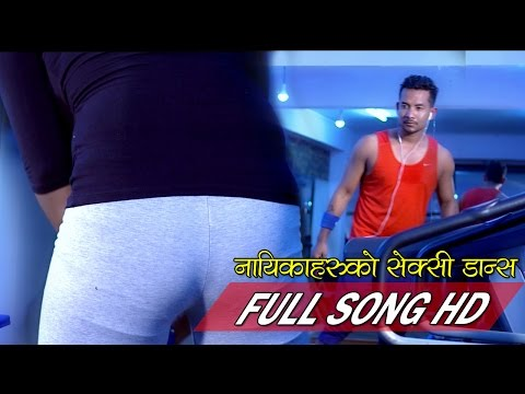 Hot Nepali Actresses Dance || KALE KALE KETALE || Durga Kharel