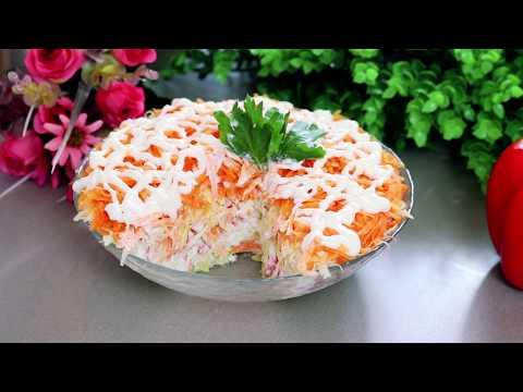 """НОВИНКА !!! Салат """"БАРХАТНЫЙ"""" из крабовых палочек. Экономный и вкусный салатик"""
