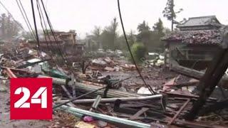 Япония приходит в себя после удара стихии - Россия 24