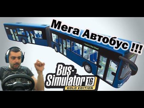 Мега огромен автобус Bus Simulator 16 #7