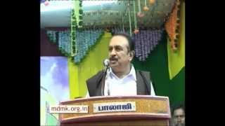 Vaiko speech at Poolithevar & Thevar Thirumahanaar birthday celebration event