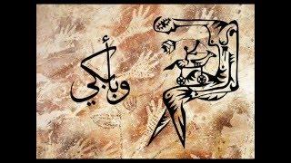 بالفيديو.. 'حياة فارس مهزوم' أول مالتي سينجل Multi-Single