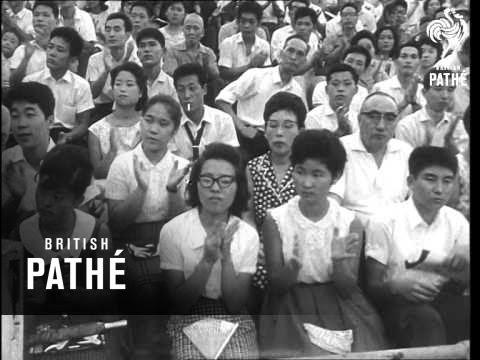 Swimming - Japan V America   (1963)