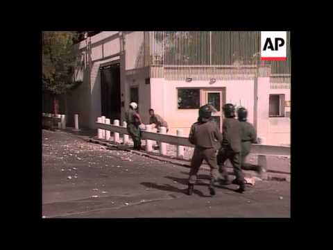 SYRIA: DAMASCUS: PROTESTS OUTSIDE US EMBASSY
