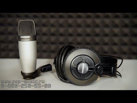 Комплект из микрофона SAMSON C01 и наушников SAMSON SR850