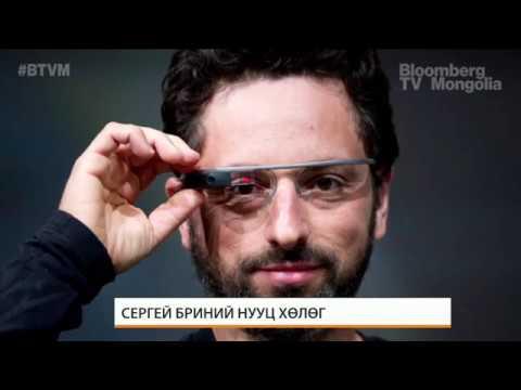 """""""Google"""" компанийг хамтран үүсгэн байгуулагч Сергей Бриний """"нууц хөлөг"""""""