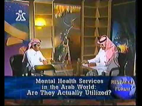 Mental Health in the Arab World
