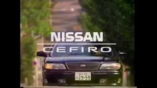 日産 セフィーロ vqエンジン 高画質 cm