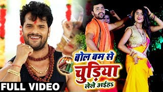 Download Priyanka Singh (ड़राईबर पियवा) VIDEO SONG