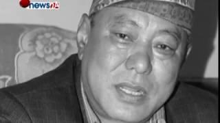 सुरक्षा प्रत्याभूति दिलाउन सरकारसँग सांसदहरुको माग – NEWS24 TV
