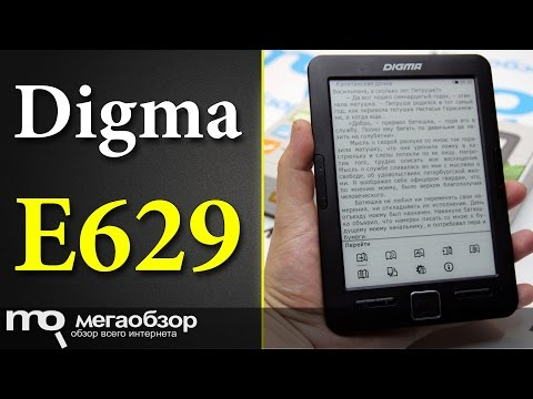 Обзор читалки Digma E629. Самая дешевая Carta