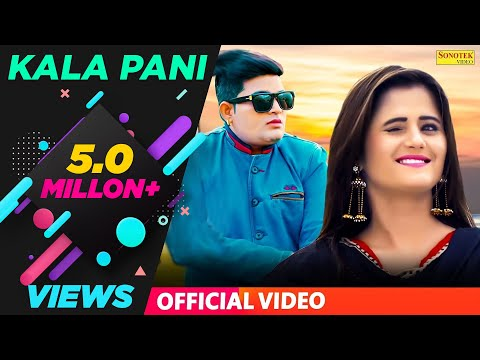 Kala Pani - Raju Punjabi | Anjali Raghav | New Haryanvi Songs Haryanavi 2019 | Sonotek