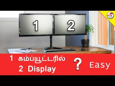 Connect 2(Dual) Monitors In 1 Laptop/CPU | Tamil Tech