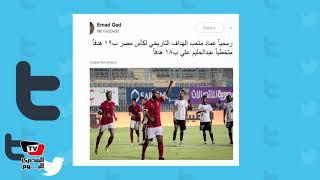 المصري تريند| #عماد_متعب: «الأهداف فن مش عن عن»