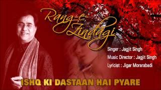 Ishq Ki Dastaan Hai Pyare Ghazal Song Jagjit Singh