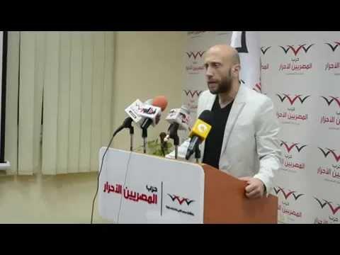 «المصريين الأحرار» يحذر من تحويل الدعاية السياسية إلى طائفية