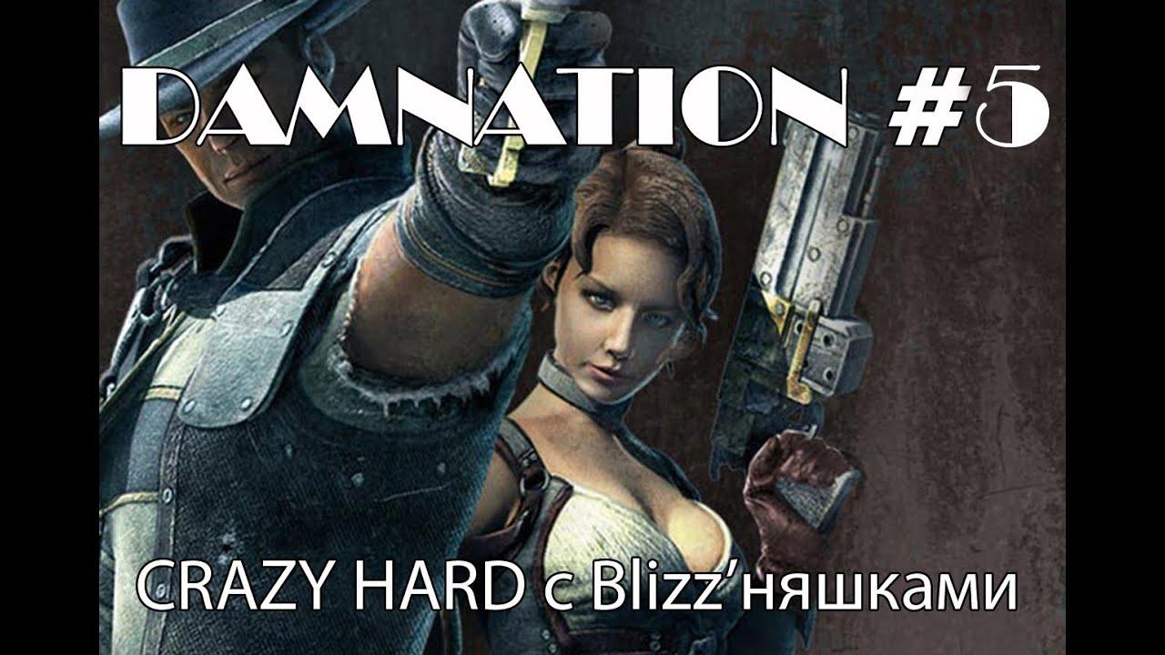 Damnation # 5 - YouTube