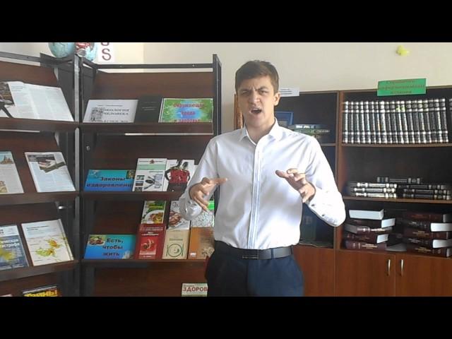 Изображение предпросмотра прочтения – АлександрЛобановский читает произведение «Стихи о советском паспорте» В.В.Маяковского