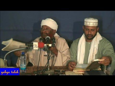 الدجل والشعوذة عند الصوفية - الشيخ محمد مصطفى عبد القادر thumbnail