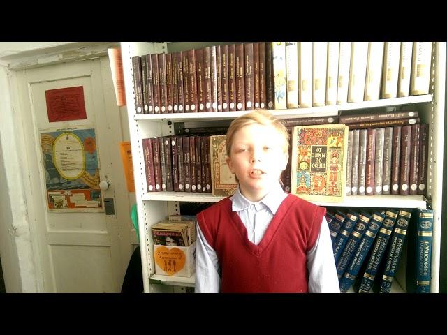 Изображение предпросмотра прочтения – КонстантинГуляев читает произведение «Считалочки» (Русский фольклор )