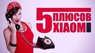 XIAOMI REDMI 5 PLUS СПУСТЯ 3 МЕСЯЦА - ЛИКВИДАТОР ФЛАГМАНОВ за OVER 9000 РУБЛЕЙ?
