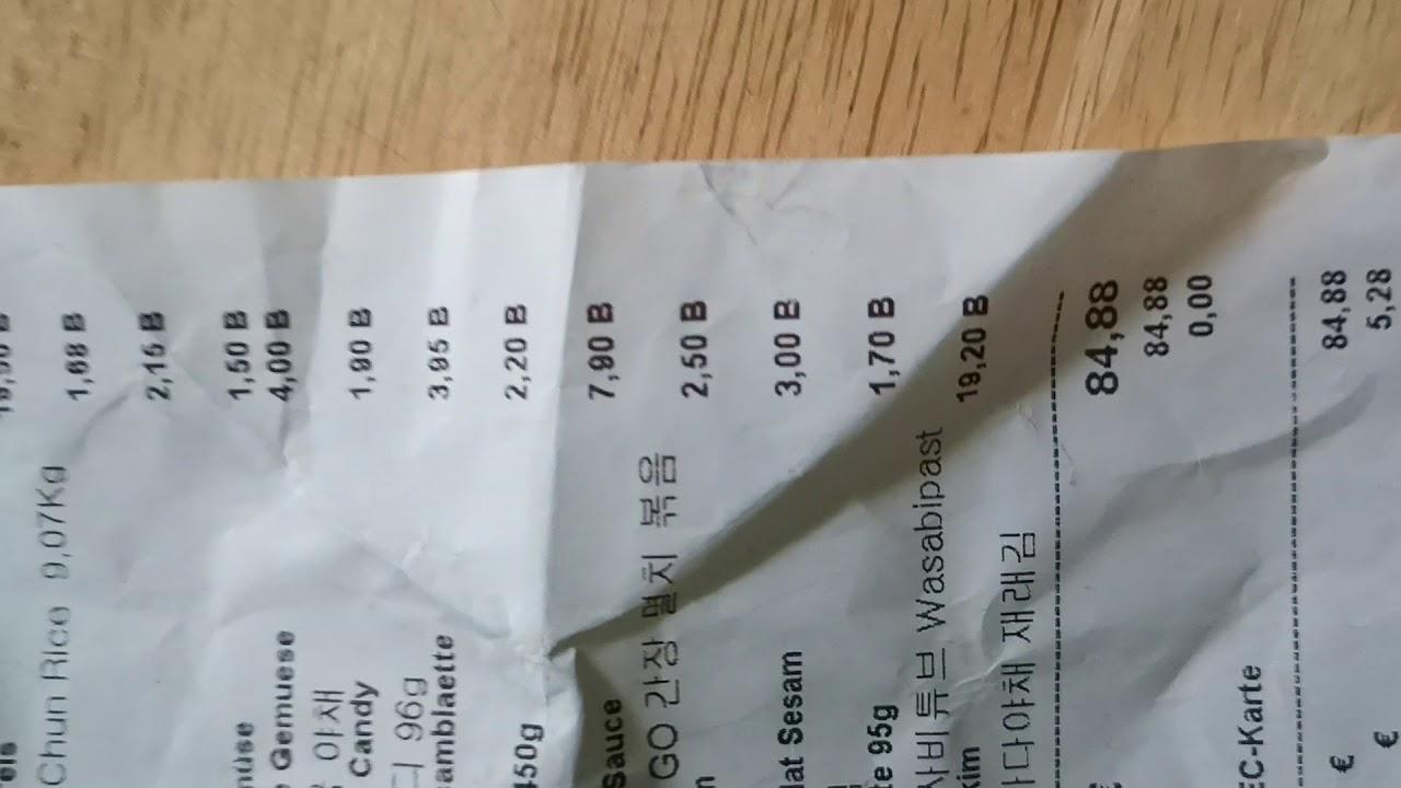 Die Rechnung Bitte Polnisch