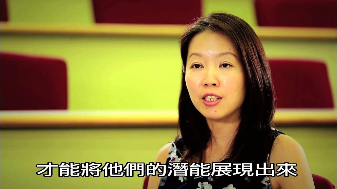 香港資優教育學苑資優解碼第五集 - YouTube